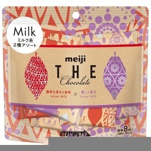 【新商品】ザ・チョコレート ミルクアソートパウチ8枚  5個セット