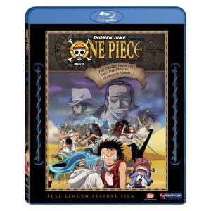 北米版 ワンピース エピソード オブ アラバスタ 砂漠の王女と海賊たち One Piece: The...