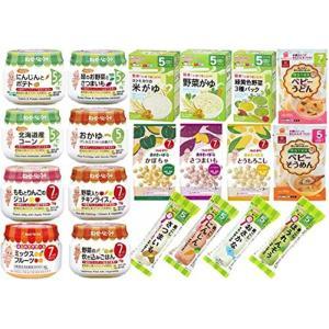 【セット内容】キューピー 北海道産コーン(うらごし) 70g 緑のお野菜とさつまいも(うらごし) 7...