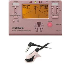 ピンク)ヤマハ YAMAHA チューナーメトロノーム TDM-700P チューナー用マイクロフォン ...