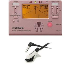 ピンク)ヤマハ チューナーメトロノーム TDM-700P & ヤマハ チューナー用マイクロフォン T...