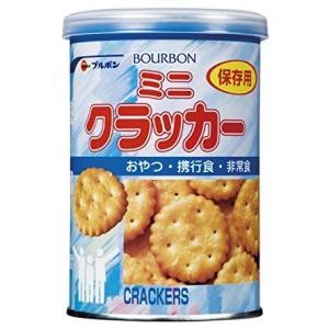 ブルボン 缶入非常食 ミニクラッカー 75g×3缶セット
