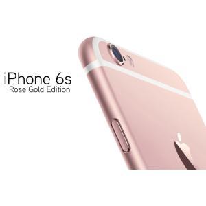 未使用品 AU版 MKQQ2J/A iPhone 6s Gold 64GB 白ロム|shoppinghiroba