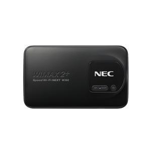 新品未使用 WIMAX 2+ Speed wi-fi NEXT WX02 マットブラック|shoppinghiroba