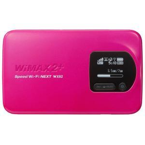新品未使用 WIMAX 2+ Speed wi-fi NEXT WX02 マゼンタ|shoppinghiroba