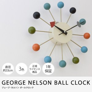 GEORGE NELSON BALL CLOCK ジョージ・ネルソン ボールクロック c|shoppingjapan