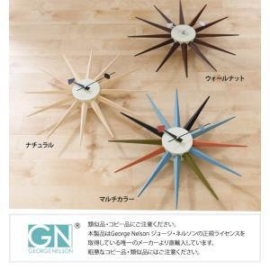 GEORGE NELSON SUNBURST CLOCK ジョージ・ネルソン サンバーストクロック 正規ライセンス品 世界の巨匠 名作 掛け時計 c|shoppingjapan