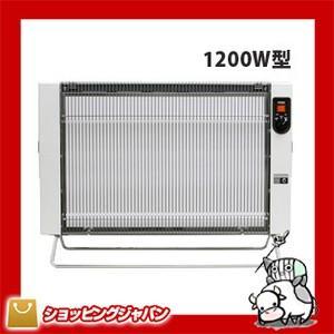 遠赤外線輻射式セラミックヒーター サンラメラ1200 1200W型 オマケ付き  c|shoppingjapan
