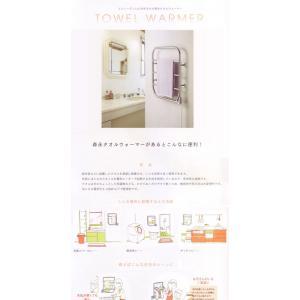 タオルウォーマー 壁付 TS-K80(クロムメッキ) タオル 暖かい タオルウォーマー   c|shoppingjapan|03