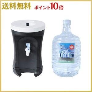 富士山天然水 Vanatura バナチュラ バナジウム水 富士山天然水 エコサーバー黒&8Lガロンセット c|shoppingjapan