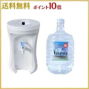 富士山天然水 Vanatura バナチュラ バナジウム水 富士山天然水 エコサーバー白&8Lガロンセット c|shoppingjapan