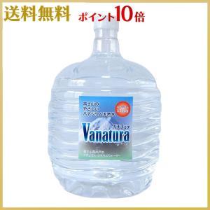 富士山天然水 Vanatura バナチュラ バナジウム水 12リットル×2本セット 富士山天然水  c|shoppingjapan