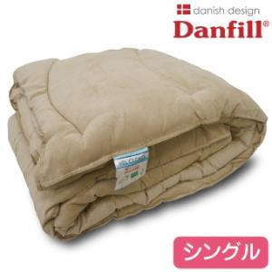 Danfill ベルクラウド 掛け布団 シングル jqa020  抗菌 清潔 帯電防止 フワフワ c|shoppingjapan
