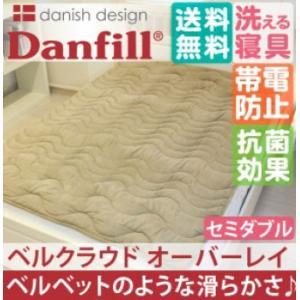 Danfill ベルクラウド オーバーレイ セミダブル jra021 c|shoppingjapan