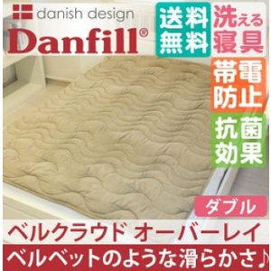Danfill ベルクラウド オーバーレイ ダブル jra022 c|shoppingjapan