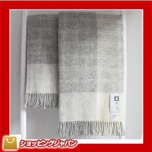 シルケボープレード スローケット 〜check design〜(100150)チェック柄 高い保温性 ゴットランドシープ c|shoppingjapan