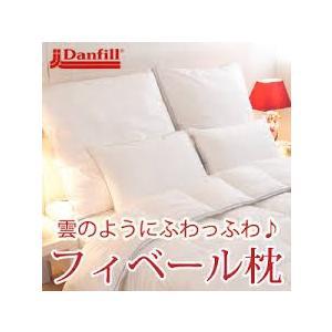 Danfill(ダンフィル)Fibelle(フィベール) フィベールピロー テレビ・通販で大人気  売れ筋商品  c|shoppingjapan