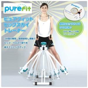 ピュアフィット purefit  ヒップスカイトレーナー PF4000 c|shoppingjapan