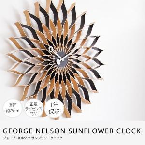 GEORGE NELSON INSPIRE CLOCK ジョージ・ネルソン サンフラワークロック c|shoppingjapan