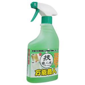 万能職人 除菌 洗浄 有機汚れ 無機汚れ タバコ ヤニ 油 多目的洗剤 床 スイッチ周り ドア カバー エアコンカバー 電話 マウス キーボード|shoppingjapan