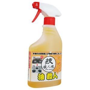 油職人 キッチン 換気扇 ダクト内 魚焼き グリル 五徳 油の付着 壁 床 飛び散った 油 汚れゲル状 焦げ コゲ付き 硬化油 しつこい油 油職人にお任せください|shoppingjapan