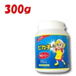 ピカ子 300g 多目的洗剤 粉末タイプ 洗浄 除菌 消臭 安全 環境 掃除 グッズ 掃除 アイテム|shoppingjapan