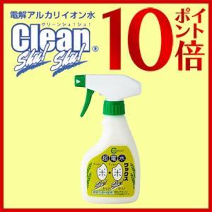 超電水 米米 ワックス シュシュ 清掃 業務用 フローリング ワックス 掛け 磨き 艶出し 電解水 フローリング|shoppingjapan
