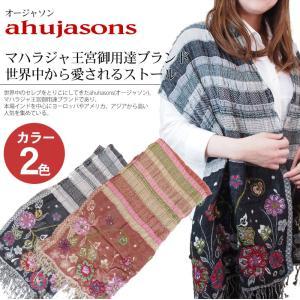 ahujasons(オージャソン) 贅沢刺繍大判ショール ストール/ショール/肩掛け/アフガンストール/アフガンマフラー/レディース/女性用/|shoppingjapan