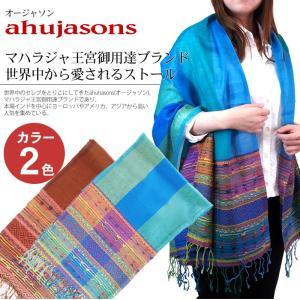 ahujasons(オージャソン) マルチカラーショール ストール/ショール/肩掛け/アフガンストール/アフガンマフラー/レディース/女性用/|shoppingjapan