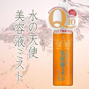 水の天使 美容液ミスト 120ml|shoppingjapan