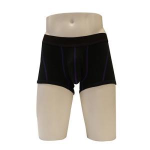 妊活パンツ NEW 3Dパンツ Mサイズ(パープル)  ボクサーパンツ / 不妊治療 / 妊娠  / 蒸れないパンツ / ムレナイパンツ / 締め付けないパンツ|shoppingjapan