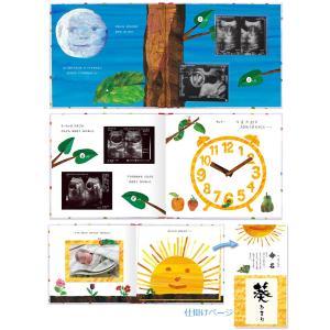 たんじょうものがたり with はらぺこあおむし 手作り絵本 アルバムブック|shoppingjapan|02
