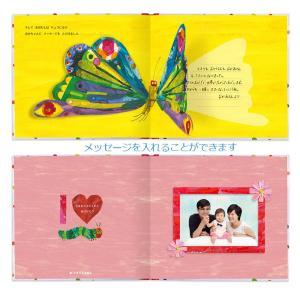たんじょうものがたり with はらぺこあおむし 手作り絵本 アルバムブック|shoppingjapan|04