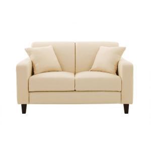 20色から選べる カバーリング ソファ スタンダードタイプ 130cm 「LeJOY」 040101501 ミルキーアイボリー
