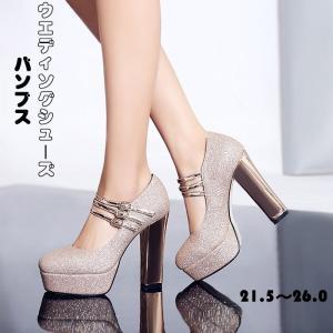 71564113a44c3e ウエディングシューズ ハイヒール ヒール12cm ゴールド 豪華なパンプス 結婚式 靴 大きいサイズ 女性用 美脚 着痩せ効果