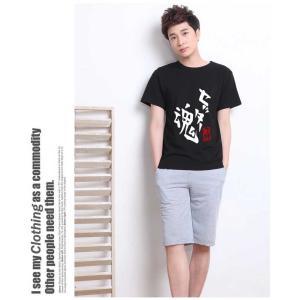 品質と価格に自信 ハイキュー Tシャツ ハイキュー 青葉城西高校 Tシャツ コスプレ衣装 おいかわ ...