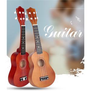 ウクレレ 初心者 入門モデル 子供用 大人用 ギター 4点セット 4本弦 木製ギター 音が鳴る おも...