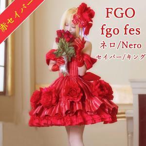 [ 商品名 ] Fate/Grand Order FGO fgo fes キング セイバー Sabe...