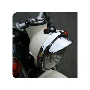 モンキー・エイプ用ピヨピヨバイザー|shopraptor