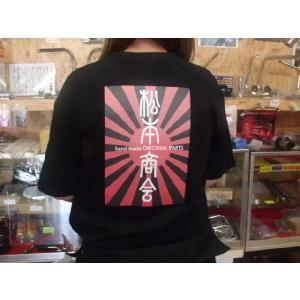 松本商会 オリジナルTシャツ・日章旗バージョン|shopraptor