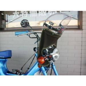 ミニバイク用 完成済みリーゼント風防 shopraptor