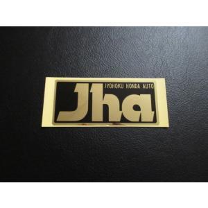 Jhaステッカー 2枚セット shopraptor