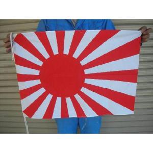 日章/海軍旗(大) shopraptor