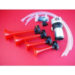 Fisaドレスアップホーン4連プラスチックレッド shopraptor