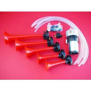 Fisaドレスアップホーン5連プラスチックレッド shopraptor