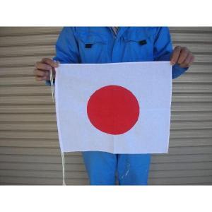 国旗 日の丸(中) shopraptor