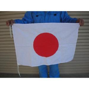 国旗 日の丸(大) shopraptor