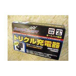 バッテリー充電器|shopraptor