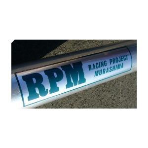 RPMサイレンサーステッカーシルバー