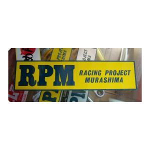 RPMステッカー(黄)